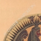 DETAILS 01 | Greek vases - Corinthian platter - Sphinx - VIIth Century