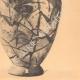 DETAILS 06 | Greek vases - Hydria - Amphora (Athens)