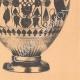 DETAILS 06 | Greek vases - Amphora - Chalcis - VIth Century (Vulci)