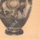 DÉTAILS 06 | Vases grecs - Amphore attique - Exékias - VIème Siècle (Italie)