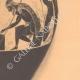 DÉTAILS 04 | Vases grecs - Amphore attique d'Exékias - VIème Siècle (Etrurie)