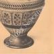 DÉTAILS 06   Vases grecs - Amphore attique - Nicosthénès - VIème Siècle (Etrurie)