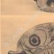 DETAILS 02 | Greek vases - Attic cup - Nikosthenes - VIth Century