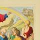DÉTAILS 05 | Offrande de Noé à Dieu (Ancien Testament)