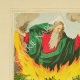 DETAILS 01 | God Appears to Moses in the Burning Bush (Old Testament)