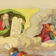 DETAILS 02 | Decalogue - Moses Receives the Tablets of the Law - Mount Sinai (Old Testament)