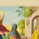 DETAILS 02   Visitation - Virgin Mary (New Testament)