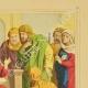 DÉTAILS 05 | Jésus enfant dans le temple au milieu des Docteurs (Nouveau Testament)