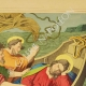 DETAILS 02 | Storm on the sea  - Miracle - Jesus stilling the Tempest (New Testament)