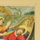 DETAILS 05 | Storm on the sea  - Miracle - Jesus stilling the Tempest (New Testament)