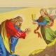 DÉTAILS 02 | Le Christ sur le Mont des Oliviers - Ange (Nouveau Testament)