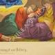 DÉTAILS 04 | Le Christ sur le Mont des Oliviers - Ange (Nouveau Testament)