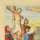 DETAILS 01 | Crucifixion of Jesus - Christ on the Cross between two Thieves (New Testament)