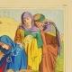 DETAILS 05 | The Deposition - Entombment of Jesus Christ (New Testament)