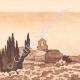 DÉTAILS 02 | Vue de Théziers près de Avignon - Gard - Languedoc-Roussillon (France)