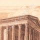DETAILS 02 | Maison Carrée - Roman Temple - Nîmes - Gard (France)