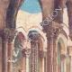 DÉTAILS 02 | Cloître de Monreale - Sicile - Palerme (Italie)