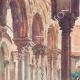DÉTAILS 05 | Cloître de Monreale - Sicile - Palerme (Italie)