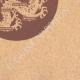 DÉTAILS 04 | Dragon chinois - Long - Mythologie chinoise