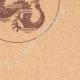 DETAILS 04 | Chinese dragon - Long - Mythologie chinoise