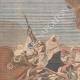 DÉTAILS 01 | Deux soldats français assassinés par des Marocains - Beni-Nounir - Maroc - 1902