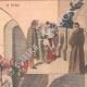 DETAILS 03   Procession of Holy Week - Jerusalem - Rome - Seville - 1902