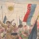 DÉTAILS 03 | Voyage de Emile Loubet en Russie - Saint-Pétersbourg - 1902