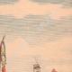DETALLES 03   Presentación de la bandera a los jóvenes soldados - Plaza de Armas