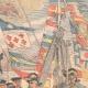 DÉTAILS 03 | Fin du voyage d'Edouard VII en France - Cherbourg - Yacht Victoria and Albert - 1903