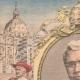 DETAILS 01 | Cardinal Giuseppe Sarto - Pope Pius X - Saint Peter's Square - Rome - 1903