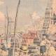 DÉTAILS 03 | Colonies de vacances - Enfants - Vacances scolaires - France - 1903