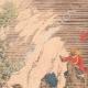 DÉTAILS 03 | Accident de cheval de Lord Kitchener - Shimla - Indes Anglaises - 1903