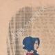 DÉTAILS 01 | Gravure de Mode - Paris - 1848 - Thierry