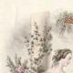 DÉTAILS 01   Gravure de Mode - Paris - Août 1855 - Le Conseiller des Dames et des Demoiselles