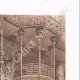 DETALLES 03 | Printemps - Gran almacén en Paris - Interior (René Binet)