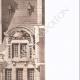 DÉTAILS 05 | Caisse d'Epargne de Saint-Brieuc - Bretagne (Georges Lefort, architecte)