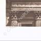 DÉTAILS 03 | Ecole Militaire - Champ-de-Mars - Fronton - Cour d'honneur (Ange-Jacques Gabriel, architecte)
