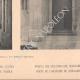 DETAILS 04 | Romanesque Church of the Temple - Door of the Seminary's Oratory - Palma de Mallorca (Spain)