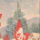 DÉTAILS 03   Le Siam remet à la France le port de Krat et la province de Koh Kong - 1905