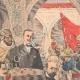DÉTAILS 01   Le Sultan du Maroc reçoit G. Saint-René Taillandier à Fès - Maroc - 1905