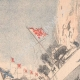 DÉTAILS 01   Bataille Navale de Tsushima - Flottes russe et japonaise - Détroit de Corée - 1905