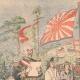 DÉTAILS 02 | Cérémonie shintoiste au Japon - Tokyo - 1905
