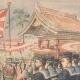 DÉTAILS 05 | Cérémonie shintoiste au Japon - Tokyo - 1905