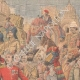 DETAILS 05   Arrival of the Emir of Afghanistan in Peshawar - British India - 1907