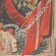 DETAILS 06 | Portrait of Frederick VIII of Denmark and Louise of Hesse-Kassel