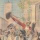 DETAILS 03   Revolt of Languedoc winegrowers - Marcelin Albert - Argeliers - France - 1907