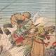 DÉTAILS 03 | Pacification du Maroc - Les Goumiers combattent avec l'armée française - Casablanca - 1907