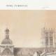 DETAILS 02 | Church Sr James - Statue of Duquesne - Dieppe - Seine-Maritime (France)