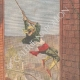 DETAILS 04 | The bells of the Giralda of Seville - Plenum at Easter - Spain