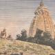 DETTAGLI 01 | Firewalking - Tradizione religiose - Brahmano - Madras - India - 1908